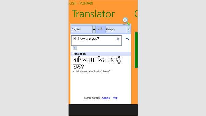 Get English-Punjabi Dictionary And Phrasebook - Microsoft Store en-IN