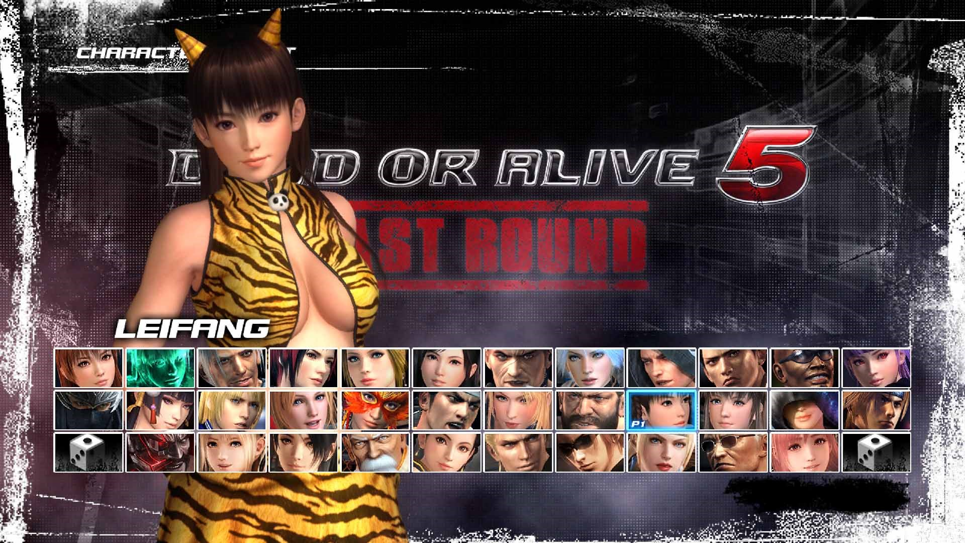 DEAD OR ALIVE 5 Last Round Leifang Halloween Costume 2014