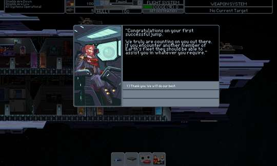 The Sentient screenshot 1