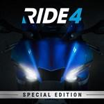 RIDE 4 - Special Edition Logo