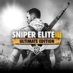 Sniper Elite 3 ULTIMATE EDITION Logo
