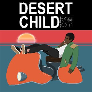 Desert Child Xbox One