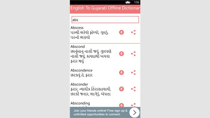 english to gujarati translation software free download full version for windows 7