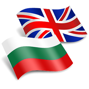0b39c775462 Get Bulgarian - English Translator - Microsoft Store en-IE