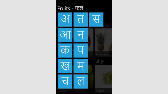 Buy Learn Hindi - Microsoft Store
