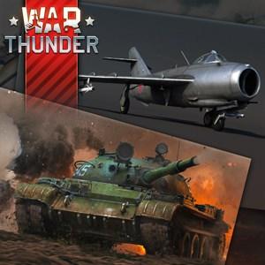 War Thunder - T-62 and Shenyang F-5 Bundle Xbox One