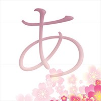 Get Hiragana and Katakana - Microsoft Store