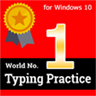 World No.1 Typing Practice