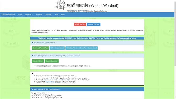 Get Marathi WordNet - Microsoft Store