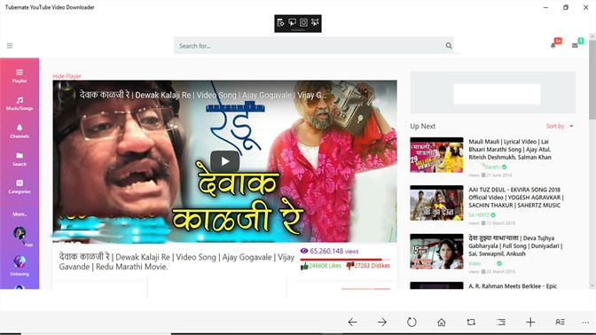 redu marathi movie all mp3 song free download
