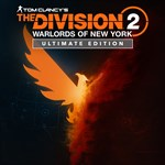 The Division 2 - Warlords of New York - Ultimate Edition Logo
