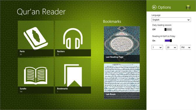 Get Qur'an Reader - Microsoft Store