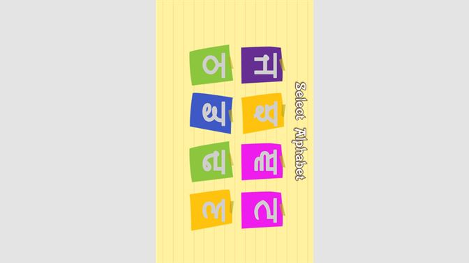 Get Learn Punjabi Alphabets - Microsoft Store