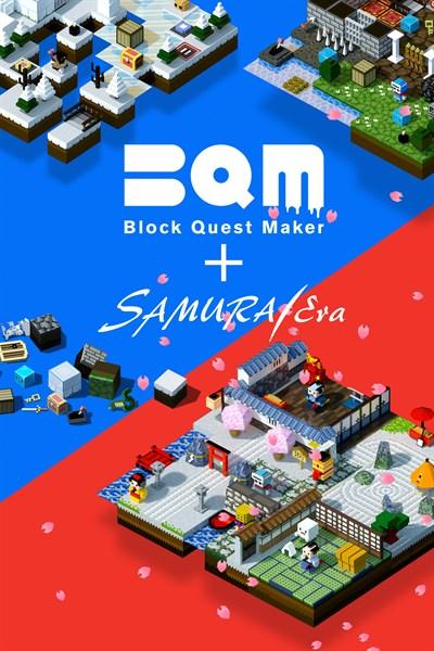 BQM - BlockQuest Maker + SAMURAI ERA.