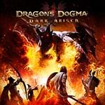 Dragon's Dogma: Dark Arisen Logo