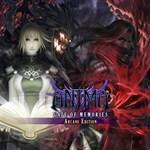 Anima: Gate of Memories - Arcane Edition Logo