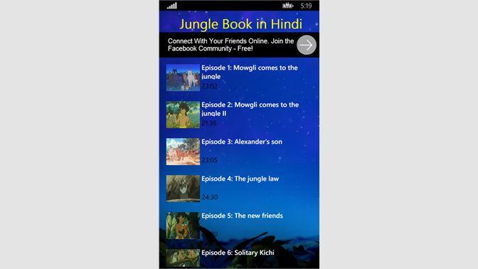 Get Jungle Book Hindi Series - Microsoft Store