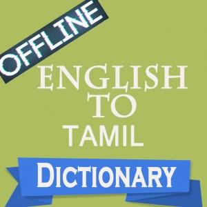Get english to tamil translator offline dictionary microsoft store stopboris Gallery