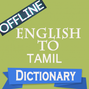 Get English To Tamil Translator Offline Dictionary Microsoft Store