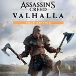 Assassin's Creed Valhalla Gold Edition Logo