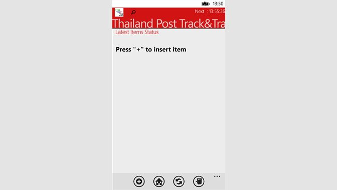Get Track&Trace - Microsoft Store