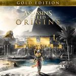 Assassin's Creed® Origins - GOLD EDITION Logo