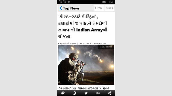 Get Divya Bhaskar - Gujarati News - Microsoft Store