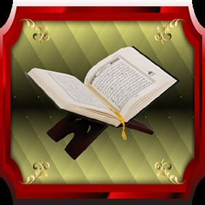 Get Quran English - Microsoft Store