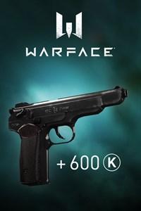 Carátula del juego Warface - Handgun Pack