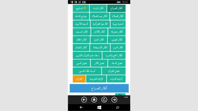 Recevoir Islambook إسلام بوك Microsoft Store Fr Fr
