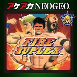 アケアカNEOGEO ファイヤー・スープレックス Xbox One