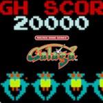 ARCADE GAME SERIES: GALAGA Logo