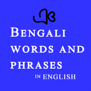 Get Most Common Bengali words and phrases in English - Microsoft