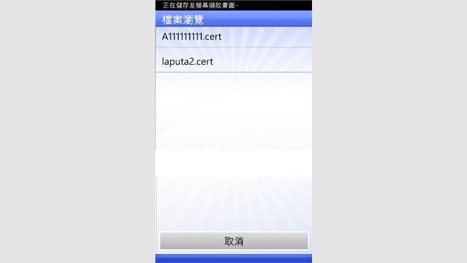 Get Mobile PKI - Microsoft Store
