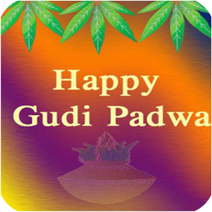 Get Gudi Padwa Messages Microsoft Store