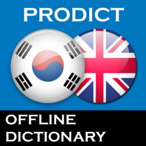 Korean English dictionary ProDict Free