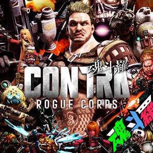魂斗羅 ローグ コープス Xbox One