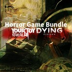 YourToy and Dying: Reborn Horror Game Bundle Logo