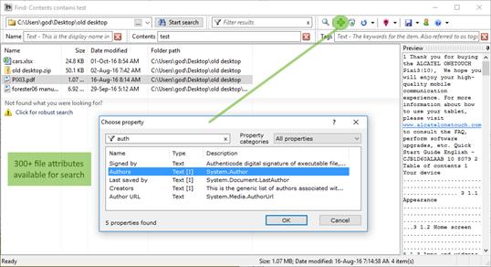 DeskRule - desktop search engine PC Download Free - Best ...