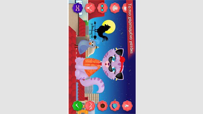 8110674b306a Αποκτήστε το Γατα Παιχνιδια - Ντυσιματα για Κοριτσια - Microsoft ...