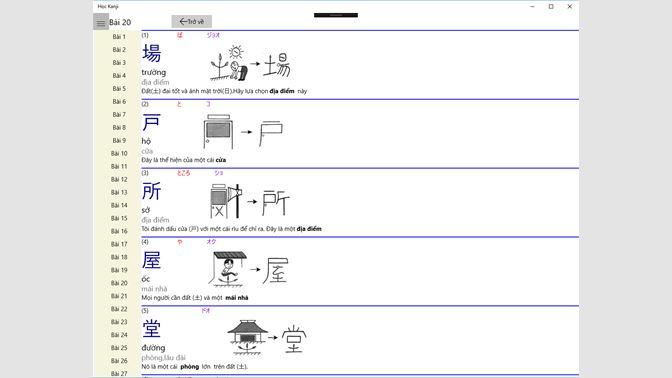 Get Học Kanji - Microsoft Store