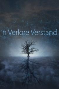Carátula para el juego 'n Verlore Verstand de Xbox 360