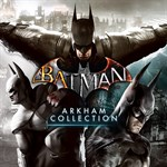 Batman: Arkham Collection Logo