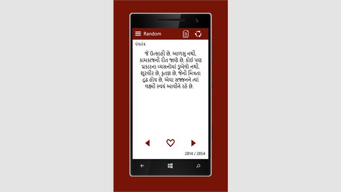 Get Gujarati Suvichar - Microsoft Store en-IN
