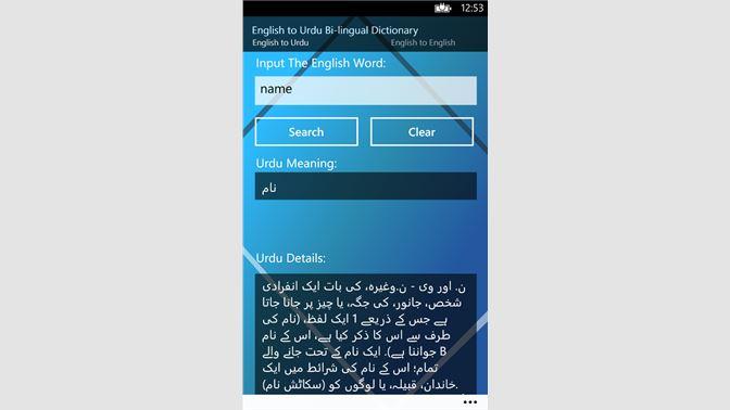 Get English to Urdu Bi-Lingual Dictionary - Microsoft Store