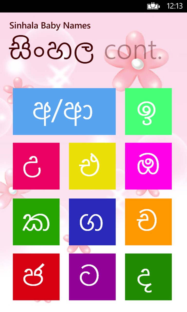 sinhala baby names for windows 10 free download on 10 app
