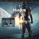 Mass Effect™: Andromeda – Deluxe Recruit Edition Logo