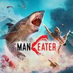 Maneater Logo