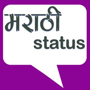 Get Marathi Status - Microsoft Store