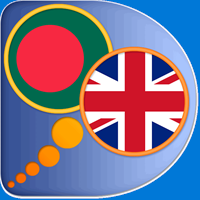 Get Bengali English dictionary - Microsoft Store